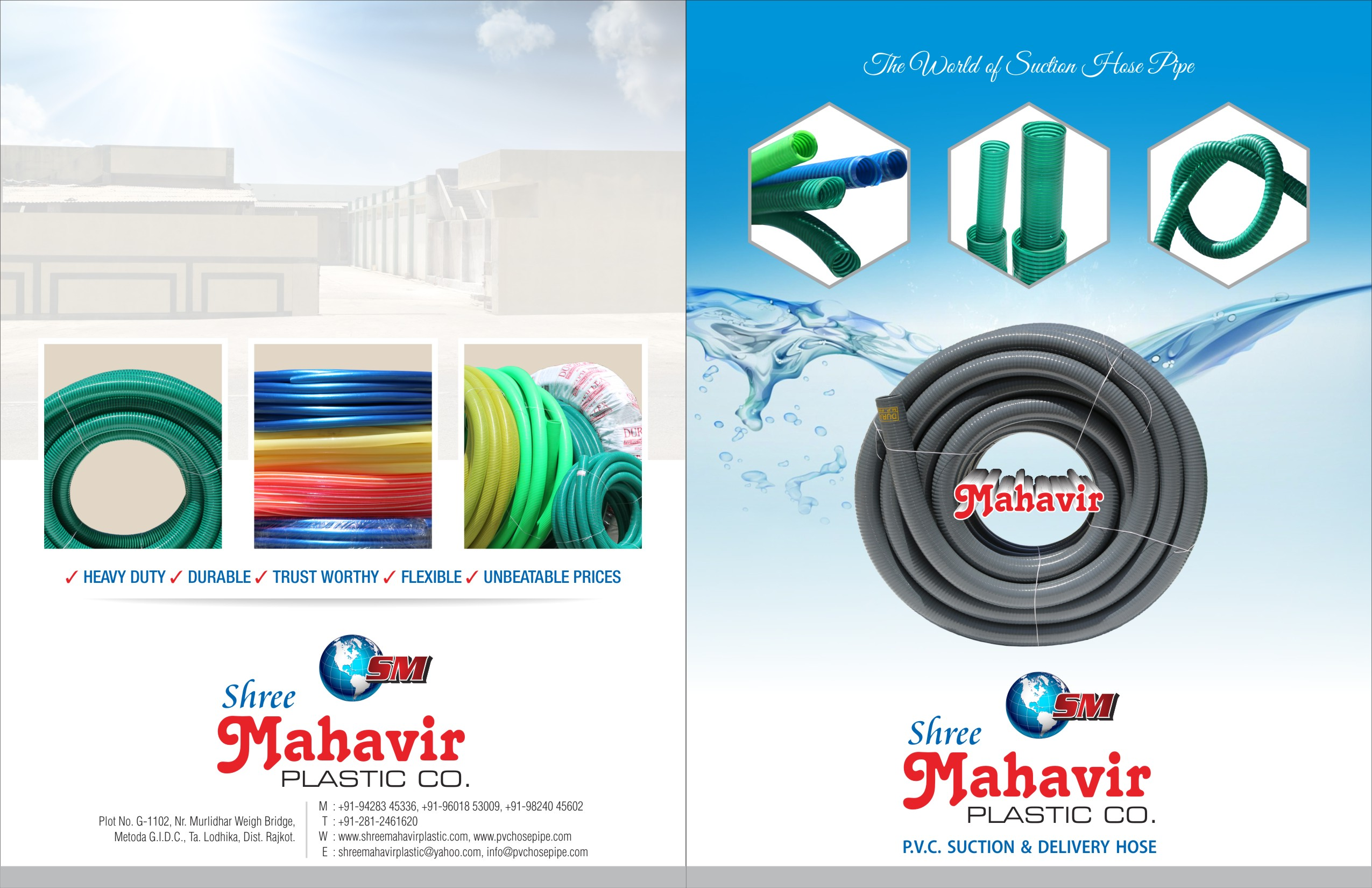 Shree Mahavir Plastics Electrical Conduit Flexible Manufacturers Our Products Garden Pipes Lay Flat Hose Pipe